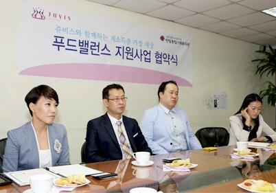 저소득층 가정 대상 사회공헌 협약식