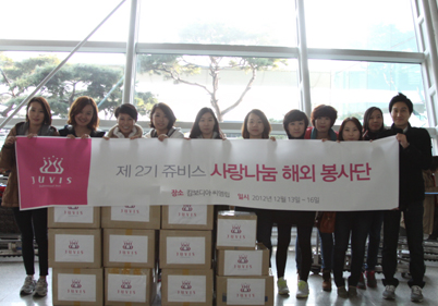 2012년 해외 봉사단 2기 캄보디아 해외봉사활동 현장