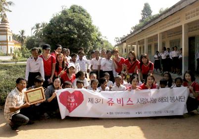 2013년 해외 봉사단 3기 캄보디아 해외봉사활동 현장