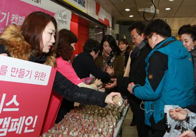 2015년 제30회 1월 아침밥 먹기 캠페인
