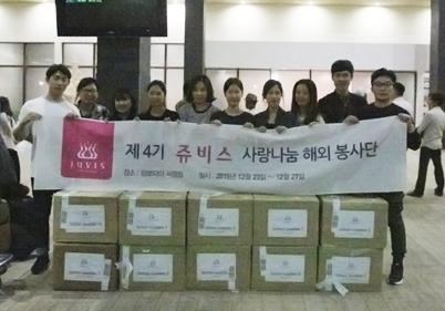 2015년 해외 봉사단 4기 캄보디아 해외봉사활동 현장